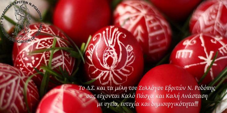 easter red eggs 732x366
